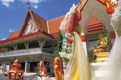 LA THAILANDE EN ÉTAPES CHARME LUXE ET PRIVATIF