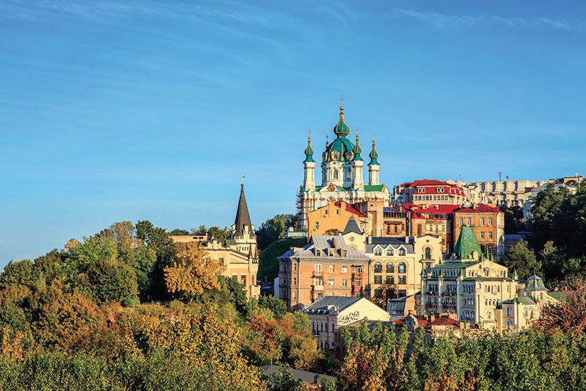 Kiev, passionnante capitale - Hôtel UKRAINE 3* SUP