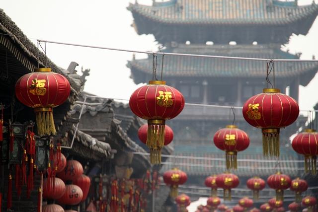 Offre - Destination : Chine