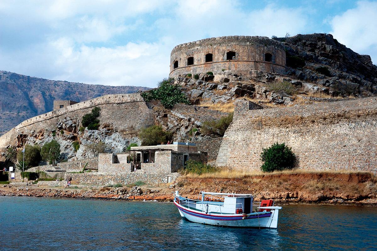 Photo Séjour Armonie Voyages